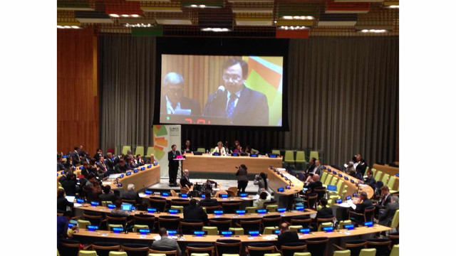 BYD Company's Wang Chuanfu Addresses the United Nations During Climate Week '14