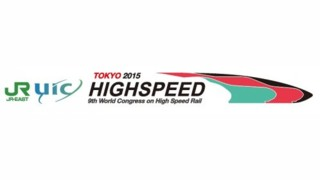 9th World Congress on High-Speed Rail