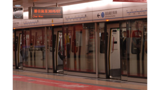 Alstom and Thales to Supply CBTC to MTR