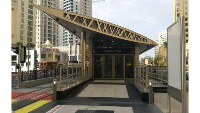 Dubai Rta Tramway Mass Transit