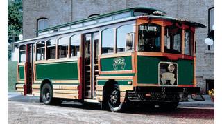 American Heritage streetcar