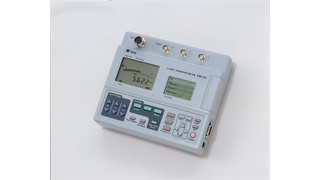 VM-54 Three-Axis Vibration Meter