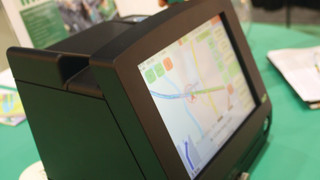 Electronic Fare Collection Solutions from INIT