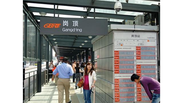 guangzhou3_10686218.psd