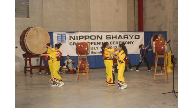nippon-sharyo-taiko-1_10745910.psd