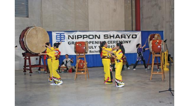 nippon-sharyo-taiko-1_10746015.tif
