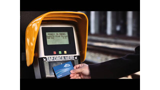 How to Tap Your ORCA Card