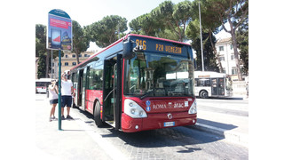 Italy: Major Order for DIWA in Rome: 337 New City Buses with Voith DIWA.5 Automatic Transmissions