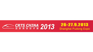 CRTS China High-Speed Rail Exhibition and Conference
