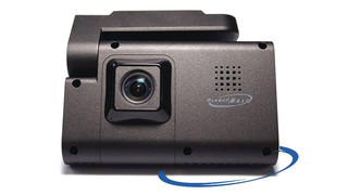 PH4 Multi-Channel Video Recorder