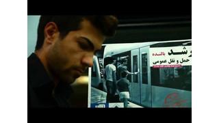 Iran: Grow with Public Transport in Mashhad