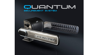 Quantum Makes Passenger Safety Push-Button Easy
