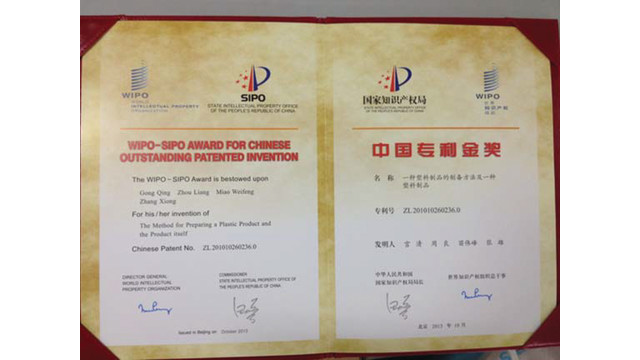 byd-recognized-by-world-intell_11247903.psd