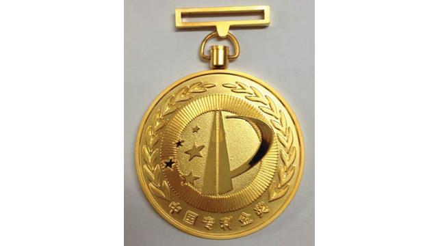 medal_11247905.psd