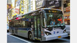 NY: MTA and BYD Complete Pilot of Pure-Electic Buses