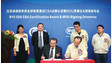 China: CSA Group Certifies BYD Company Ltd.