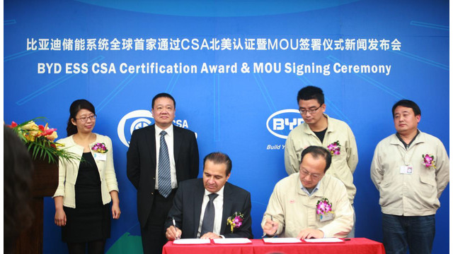 csa-group-certifies-byd-compan_11328468.psd