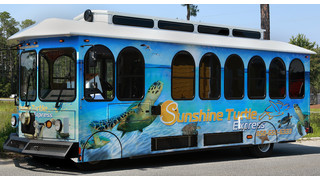 FL: Sunshine Shuttle & Limousine Launches Pilot 30A Transportation Program