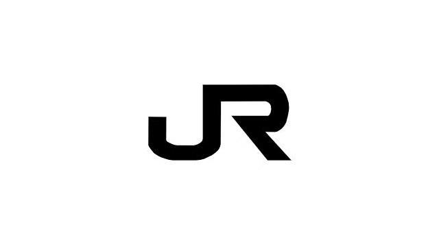 Japan Railways Group