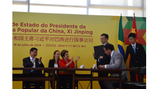 Brazil: Presidents Xi Jinping & Dilma Rousseff Witness BYD History