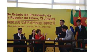 Brazil: Presidents Xi Jinping & Dilma Rousseff Witness BYD History